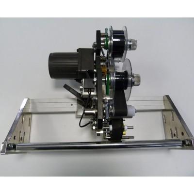 Automatyczny Datownik Numerator DAX 241G-2409